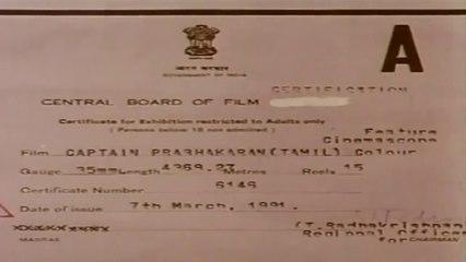 Tamil Superhit Movie | Captain Prabhakaran  | Vijayakanth,Sarathkumar,Rupini