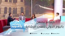 فقرة كاملة مترجمة بلغة الإشارة في صباح الخير يا عرب