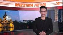 စက္တင္ဘာ ၂၉ ရက္ Mizzima TV