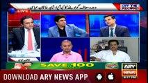 Off The Record   Kashif Abbasi   ARYNews   26 September 2019