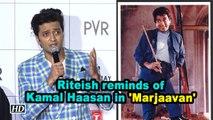 Marjaavan | Riteish Deshmukh reminds of Kamal Haasan in 'Appu Raja'