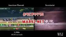 인터넷경정사이트 MA892.NET 온라인경마 사설경마정보