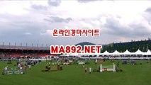 사설경마사이트 ma892.net 서울경마예상 경마예상사이트 온라인경마사이트