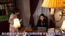小公主02-莎拉-志田未来