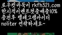 【풀팟홀덤토너먼트】【로우컷팅 】【rkfh321.com 】임팩트게임【rkfh321.com 】임팩트게임pc홀덤pc바둑이pc포커풀팟홀덤홀덤족보온라인홀덤홀덤사이트홀덤강좌풀팟홀덤아이폰풀팟홀덤토너먼트홀덤스쿨강남홀덤홀덤바홀덤바후기오프홀덤바서울홀덤홀덤바알바인천홀덤바홀덤바딜러압구정홀덤부평홀덤인천계양홀덤대구오프홀덤강남텍사스홀덤분당홀덤바둑이포커pc방온라인바둑이온라인포커도박pc방불법pc방사행성pc방성인pc로우바둑이pc게임성인바둑이한게임포커한게임바둑이한게임홀덤텍사스홀덤바닐