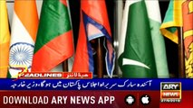 ARYNews Headlines| Heavy rainfall lashes Karachi, causes power outages | 3 PM |27 Sep2019