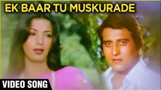 Ek Baar Tu Muskurade Video Song | Aadha Din Aadhi Raat | Shabana Azmi, Vinod Khanna