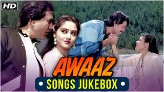 Awaaz Songs Jukebox | Rajesh Khanna, Jaya Prada, Rakesh Roshan | R D Burman | Kishore Kumar & Asha