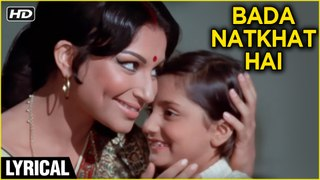 Bada Natkhat Hai Lyrical | Amar Prem | Sharmila Tagore | Lata Mangeshkar | R. D. Burman