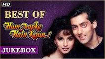 Best Of Hum Aapke Hai Koun | 25 Years of HAHK | Salman Khan, Madhuri Dixit | Mujhse Juda Hokar
