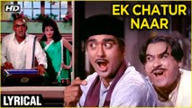 Ek Chatur Naar Lyrical | Padosan | Kishore Kumar, Mehmood, Saira Banu | Old Hindi Hit Songs