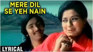 Mere Dil Se Ye Nain Lyrical | Zehreela Insaan | Rishi Kapoor, Moushumi Chatterjee | R D Burman