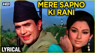 Mere Sapno Ki Rani Lyrical | Aradhana | Rajesh Khanna, Sharmila Tagore | Kishore | S.D.Burman