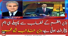 'We have successfully delivered our message' says Qureshi