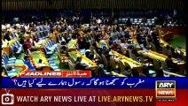 ARYNews Headlines|PM Imran Khan thrashed Narendra Modi in his UNGA Address| 9PM |27 September 2019
