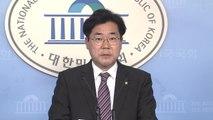 """민주당 """"인륜까지 정치 공세로 모는 것은 비정"""" / YTN"""