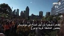 """تظاهرة """"تاريخية"""" من أجل المناخ في مونتريال بحضور الناشطة غريتا تونبرغ"""