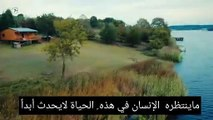 مسلسل الطفل الحلقة 4 الاعلان 2 مترجمة للعربية بجودة عالية HD