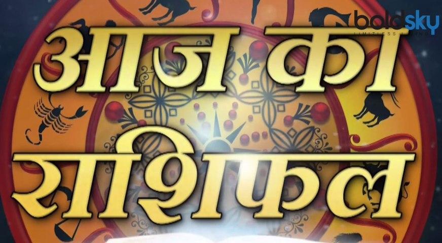 Aaj Ka Rashifal 29 Sep 2019 DAINIK RASHIFAL | Daily Bhavishyafal | Today's Horoscope | Boldsky