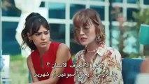 مسلسل انت في كل مكان الحلقة 15 الخامسة عشر مترجم للعربية