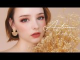 Romantic Autumn Makeup  Full Face of Pony Effect & HUGE GIVEAWAY | Sissel