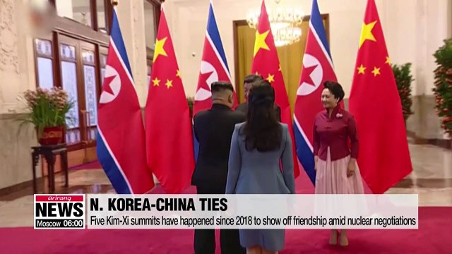 N. Korean leader likely to visit China this week to celebrate 70 years of diplomatic ties