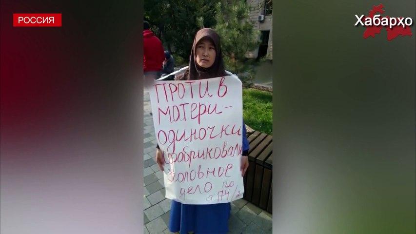Казахстан: мать-одиночка провела пикет против беззакония