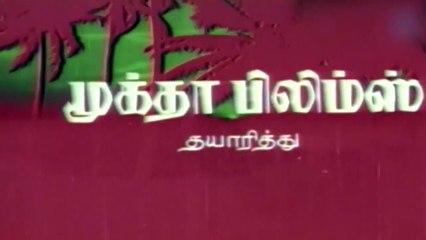 Tamil Superhit Movie|Anbai Thedi|Sivaji Ganesan|Jayalalitha
