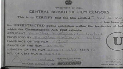 Tamil Superhit Movie|Anbu Vazhi|Sivakumar|Jaishankar|Vijayalakshmi
