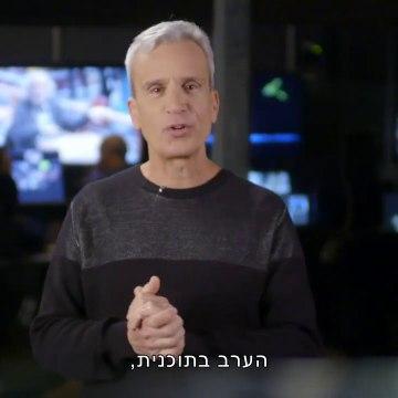מה אתם הייתם עושים עונה 1 פרק  11 לצפייה ישירה