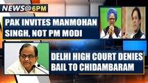 NEWS @ 6 pm, September 30th | OneIndia News