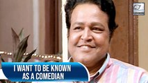 Viju Khote Talks About Playing Different Roles In Bollywood | Flashback Video