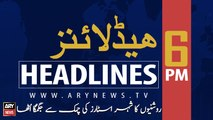 ARYNews Headlines |Pakistan to invite Manmohan Singh for Kartarpur corridor's inauguration|6PM| 30 SEPTEMBER 2019