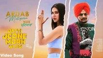 Jatti Jeone More Wargi _ Sonam Bajwa & Sidhu Moose Wala _ Ardab Mutiyaran _ Punjabi Song