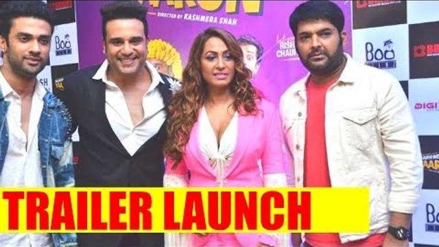 Krushna Abhishek, Kashmira Shah and Kapil Sharma at Marne Bhi Do Yaaron trailer launch