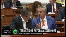 Seanca e diskutimeve në Parlament sot -Top Channel Albania - News - Lajme
