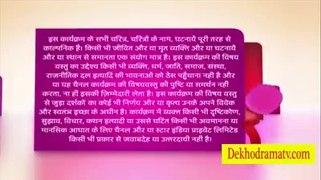 Dil Se Di Dua Saubhagyavati Bhava Full Drama Ep 1