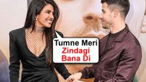 Nick Jonas Goes INSANE Over Priyanka Saree Look | Priyanka Praises Nick Jonas