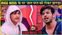 Bigg Boss 13 FIRST FIGHT Between Paras Chhabra & Asim Riaz