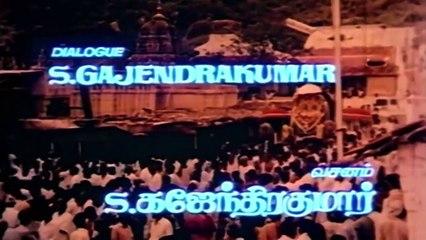 Tamil Superhit Movie|Deiva Kuzhanthai|Baby Sridevi|Vaishnavi|Mansoor Ali Khan