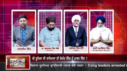 Chalant Masle | Episode 30-09-19 | Madandeep singh | Garv Punjab TV | Part 1