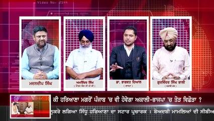 Chalant Masle | Episode 27-09-19 | Madandeep singh | Garv Punjab TV | Part 3