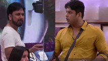 Bigg Boss 13: Siddharth Shukla fights with Siddharth Dey after first day | FilmiBeat