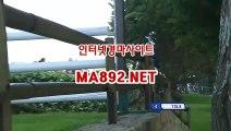 일본경마사이트 ma892.net#경마커뮤니티 #일본경마사이트 #서울경마 #