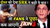 Shahrukh khan Wishes Farhan Akhtar For TOOFAN; Fans Ask Him About DON 3