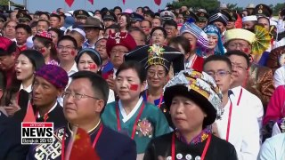 China celebrates 70th anniversary of founding of People's Republic of China