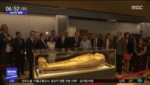 [이 시각 세계] 이집트, 미국이 반환한 고대 황금관 공개