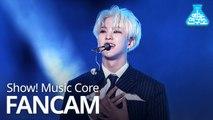 [예능연구소 직캠] SEVENTEEN - Fear (HOSHI), 세븐틴 - 독: Fear (호시) @Show! MusicCore 20190921