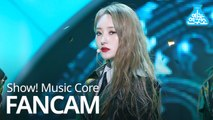 [예능연구소 직캠] Dreamcatcher - Deja Vu (SU A), 드림캐쳐 - Deja Vu (수아) @Show Music Core 20190921