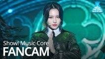 [예능연구소 직캠] Dreamcatcher - Deja Vu (SIYEON), 드림캐쳐 - Deja Vu (시연) @Show Music Core 20190921